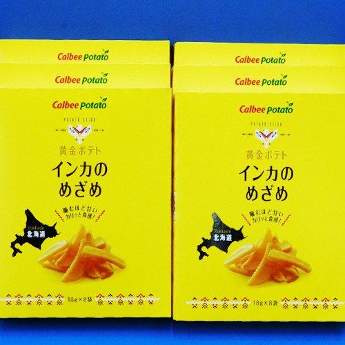 カルビーポテト 黄金ポテト インカのめざめ 144g(18g×8袋)×6箱
