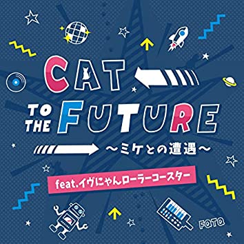 Cat to the Future -Close Encounters of the Mike- Feat. Evenyan Roller Coaster