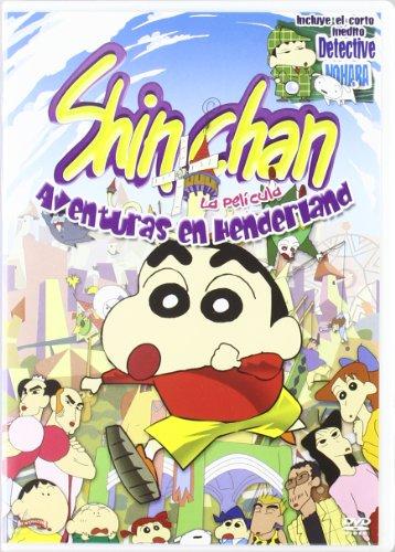 Crayon_Shin-chan:_Henderland_no_Daibouken [DVD]