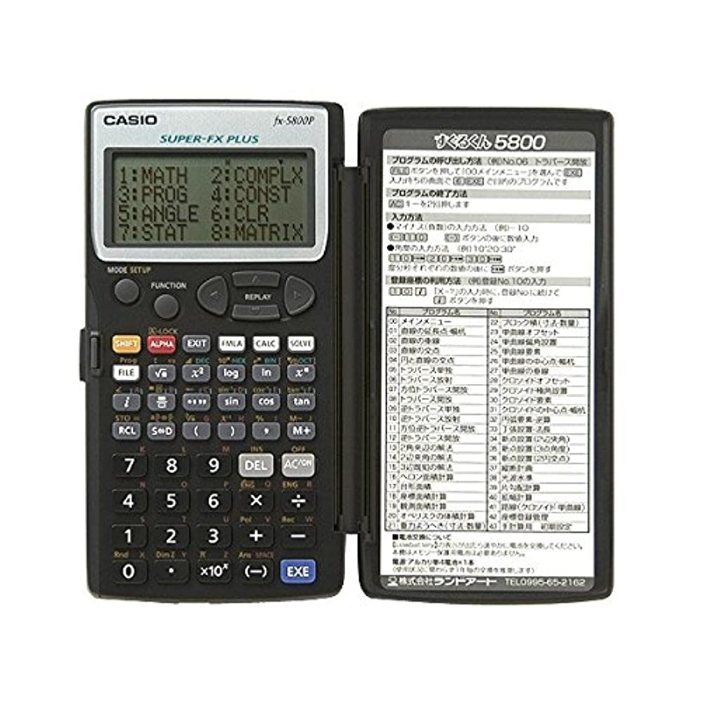 エトナ山真鍮依存するハイビスカス(HIBISCUS) 測量電卓 すぐるくん5800 オリジナルバージョン プログラム関数電卓 携帯測量ツール