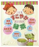 ひしだい 有機 すこやか緑茶 ティーバッグ 4.5X20
