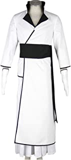 Bleach Coyote Starrk Cosplay Costume White Customize Cosplay Costume