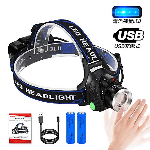 AUKELLY LED ヘッドライト 充電式 3モード点灯 電池残量ランプ搭載 防災特化型 防水仕様 リチウムイオン電池2本付きJPHLー01