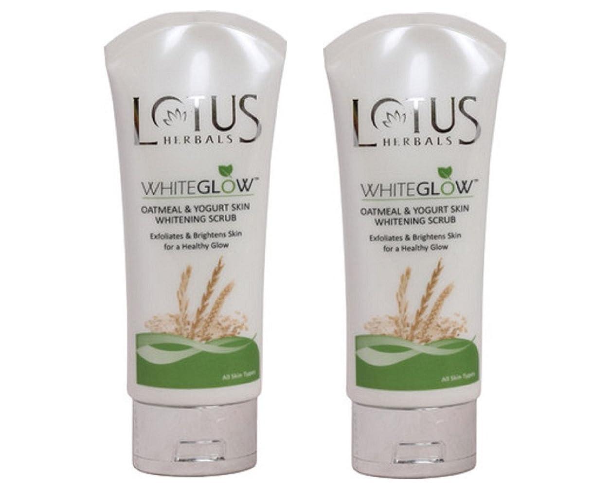 キャンペーン放送苦難Lotus Herbals White Glow Oatmeal & Yogurt Skin Whitening Scrub (100g) - Pack of 2