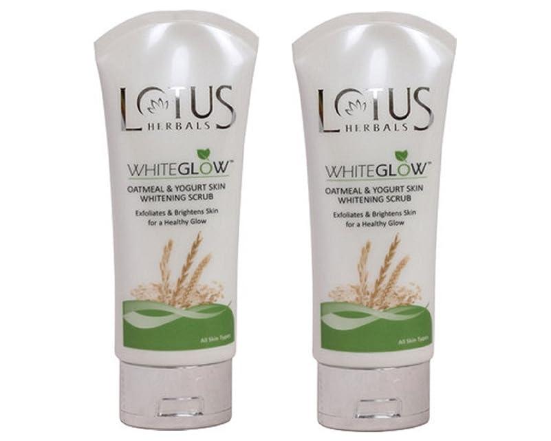 四分円ホールドすでにLotus Herbals White Glow Oatmeal & Yogurt Skin Whitening Scrub (100g) - Pack of 2