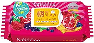BCL(ビーシーエル) サボリーノ 目ざまシート 完熟果実の高保湿タイプ 28枚入 (3個)