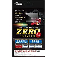 (9個まとめ売り) エツミ 液晶保護フィルム ガラス硬度の割れないシートZERO PREMIUM PENTAX K-1Mark/K-1対応 VE-7543