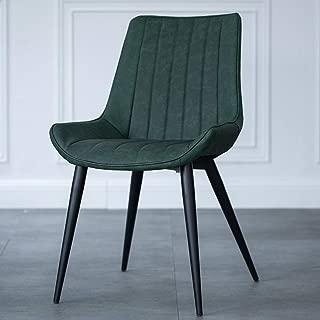 椅子ダイニング、ガーデン椅子モダンシンプルファッションデザインフェイクレザー作り背もたれ人間工学に基づいた椅子サポートビストロオフィスホームルームベッドルームキッチンバレット家具,Darkgreen