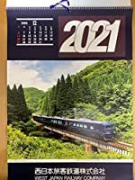 JR西日本カレンダー2021年