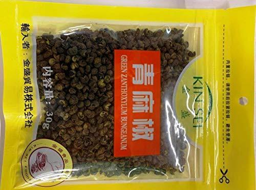 麻椒【2袋セット】 青花椒 激辛四川香辛料 四川料理に欠かせない 中華食材 30gX2袋