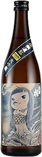出羽桜酒造 大吟醸酒 アマビエさま 720ml [ 山形県 日本酒 ]
