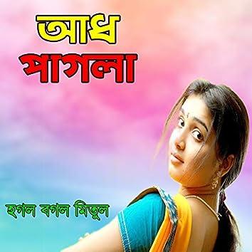 Adh Pagla