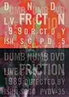 DUMB NUMB DVD(reissue) by FRICTION(AC:2) (2007-12-05)