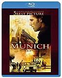 ミュンヘン[Blu-ray/ブルーレイ]