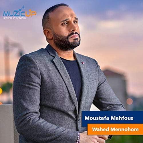 Moustafa Mahfouz