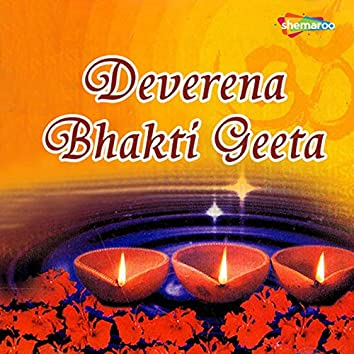 Deverena Bhakti Geeta