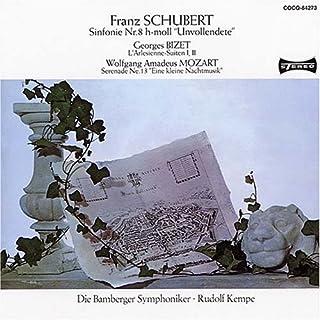 シューベルト:交響曲第7番「未完成」