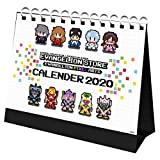 EVANGELION PIXELARTS カレンダー 2020