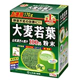 大麦若葉粉末100% 計量タイプ 170g