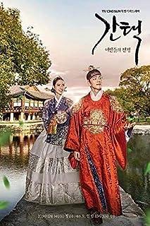 韓国ドラマ 揀択(カンテク)女人たちの戦争 Blu-ray全話