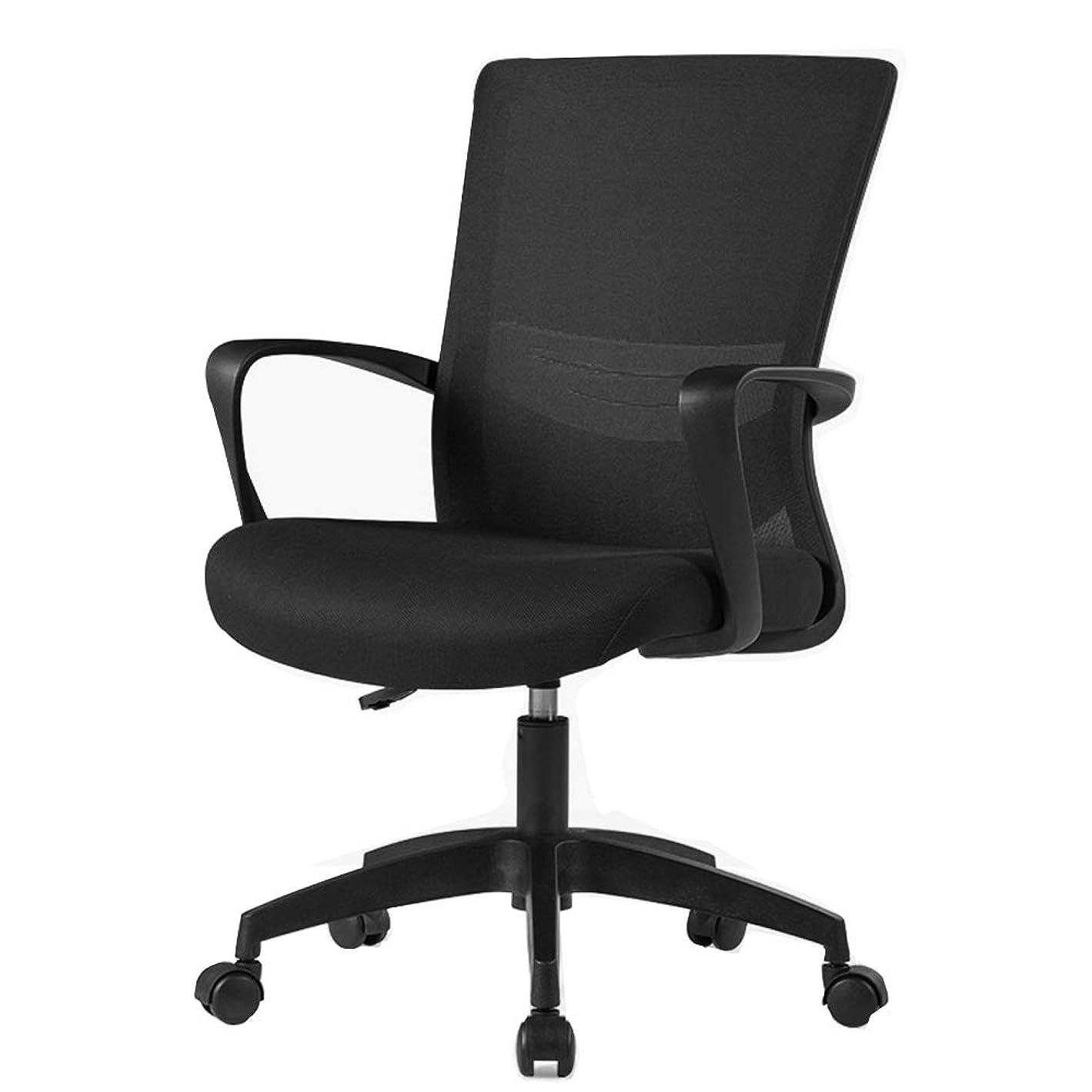 バレーボールレンチ関係オフィスチェアビジターチェアコンフォートランバーサポートアームレスト人間工学に基づいたオフィスチェア太いパッド入りの大きなシートで360°回転(ブラック)