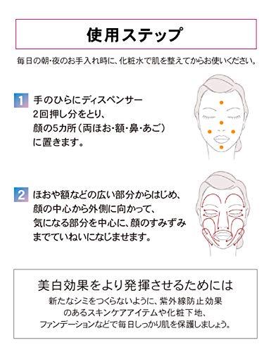 HAKUメラノフォーカスV45美白美容液【医薬部外品】透明感45g