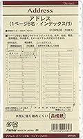 レイメイ藤井 ダヴィンチ リフィル アドレス8名インデックス付 (クリーム) 聖書 DR406
