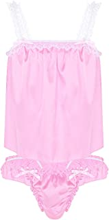 ACSUSS Men's Satin Frilly Sissy Lingerie Set Ruffled Lace Top Briefs Sexy Nightwear