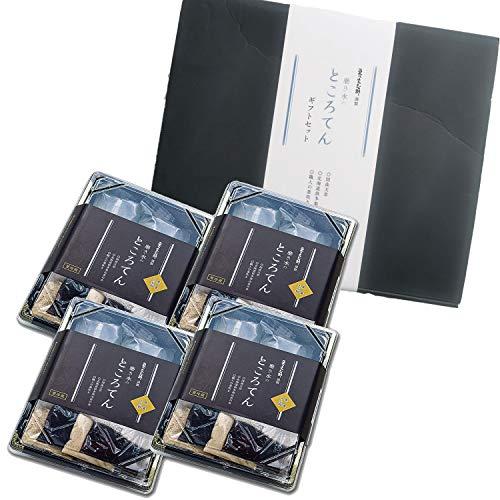 【御中元、夏ギフト】文志郎 磨き水の ところてん(角切 黒蜜きな粉付き)4パック ギフトBOXセット