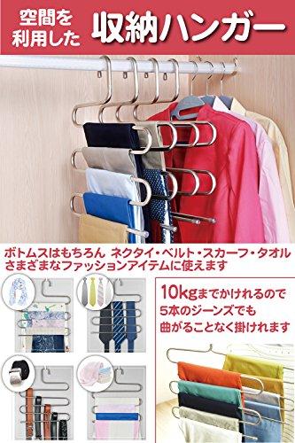 KUENTAIS字型ステンレスハンガー5本セットズボンパンツスカート収納洗濯マフラーサビない頑丈スリム省スペース