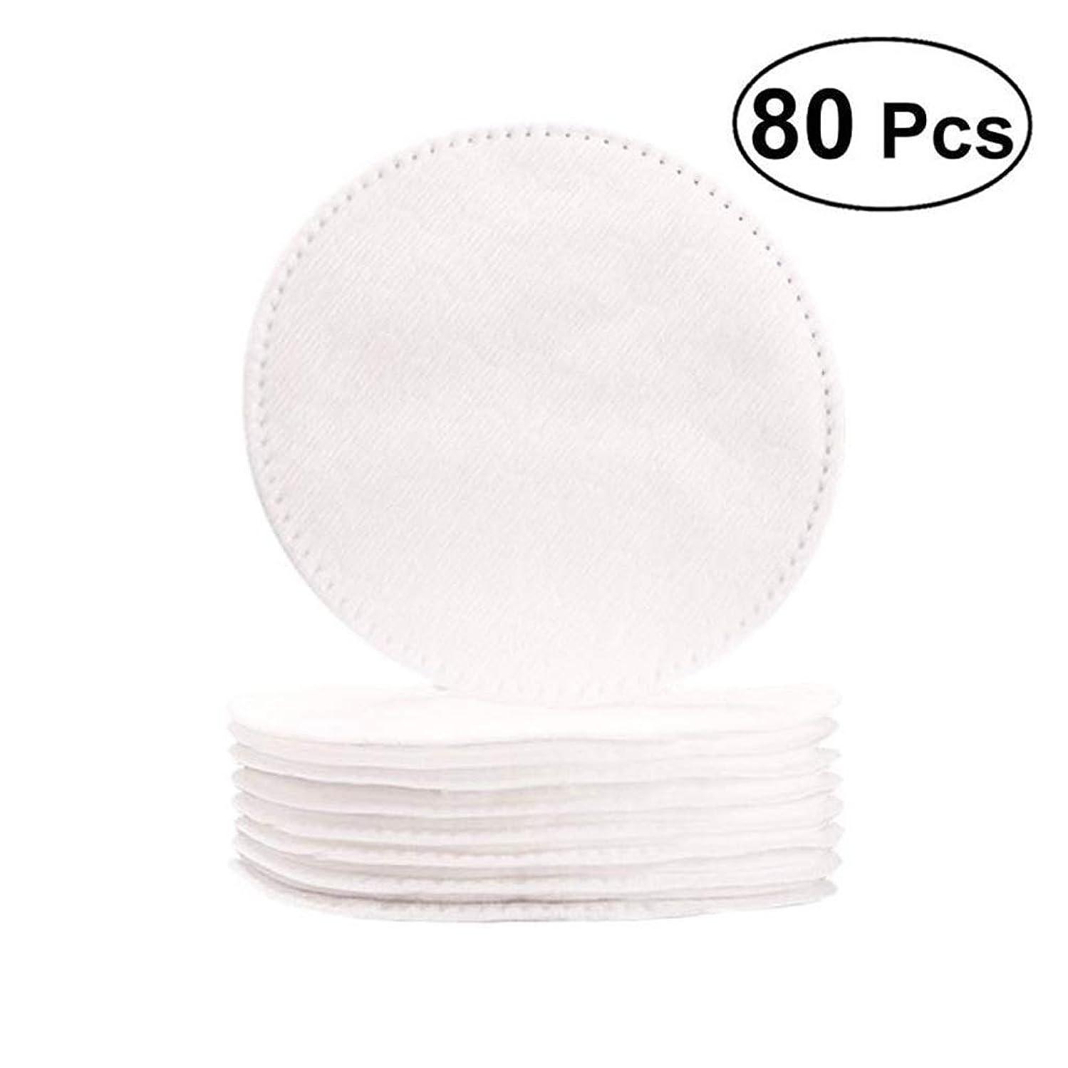 カリング言い直す温度計クレンジングシート 80ピースコットンパッド使い捨てダブルフェイスクレンジングクリーニングパッドフェイシャルコットンシートネイルスキンケアコットンパッド (Color : White, サイズ : 5.5cm)
