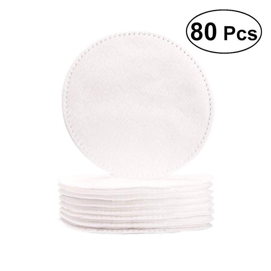 ガソリンインチ抵当クレンジングシート 80ピースコットンパッド使い捨てダブルフェイスクレンジングクリーニングパッドフェイシャルコットンシートネイルスキンケアコットンパッド (Color : White, サイズ : 5.5cm)