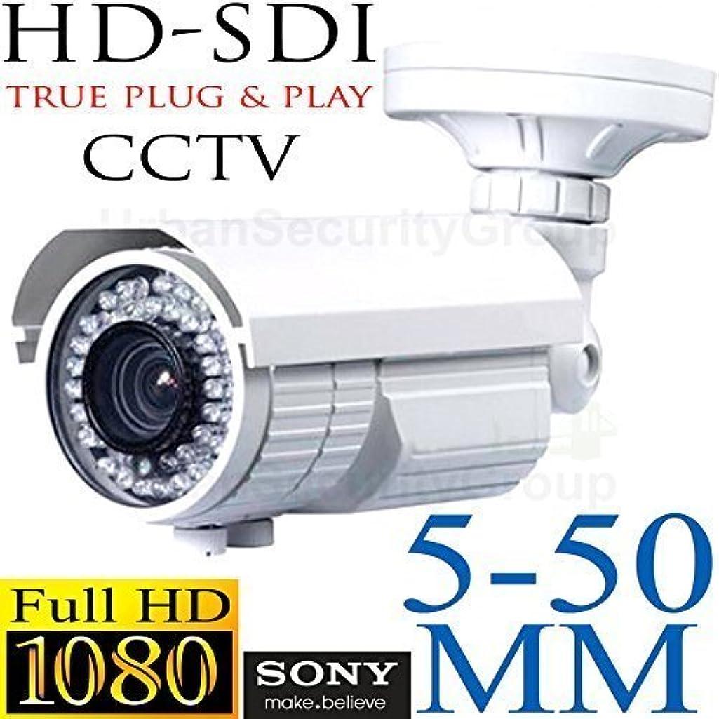 USG HD-SDI HD 1080P 2MP CCTV Bullet Security Camera: 1920x1080 Resolution, 5-50mm Vari-Focal Lens 10x Optical Zoom, 72x IR LEDs, IR-Cut, WDR, Sony IMX122 CMOS Sensor, Business Grade