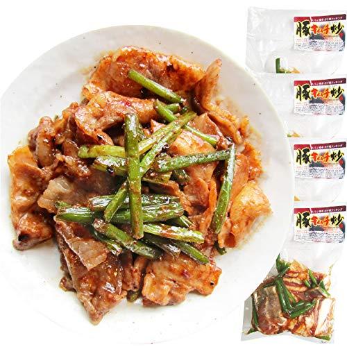 豚キムチ炒め にんにくの芽入り キムチ味 お徳用 焼くだけ 簡単 時短 焼肉 豚肉 《*冷凍便》 (4袋(1kg))