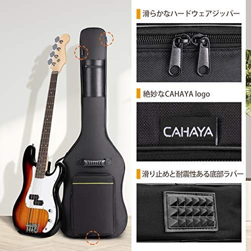 CAHAYA(チャハヤ)『ギターケースソフト』