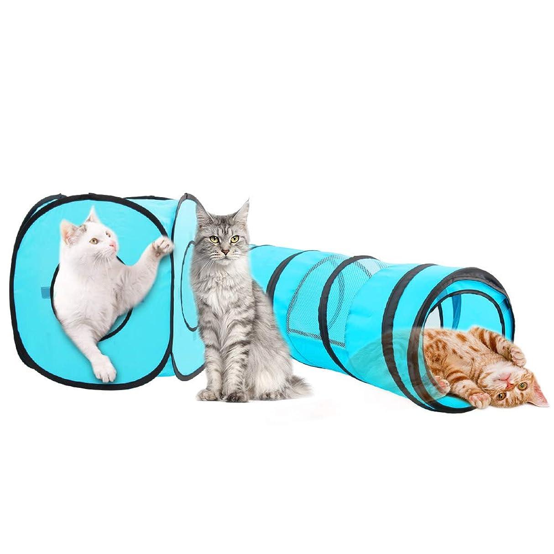 おじいちゃん儀式無声でPawise 猫用 折りたたみ式おもちゃ 組み合わせトンネルセット ベル首輪とネズミ付き  猫トンネル(青い)