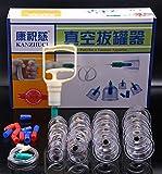 Profi Schröpfglas-Set 24 KANG ZHUCI aus hochwertigem Kunststoff mit Therapiemagneten - professionelles, medizinisches Schröpfset, Vakuum Cupping-Set, TCM, Faszientherapie -