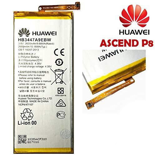 Batterie HUAWEI Ascend P8 ORIGINAL 2600MAH GRA-L09 HB3447A9EBW IN GROSSPACKUNG