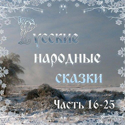 2204 Мизгирь