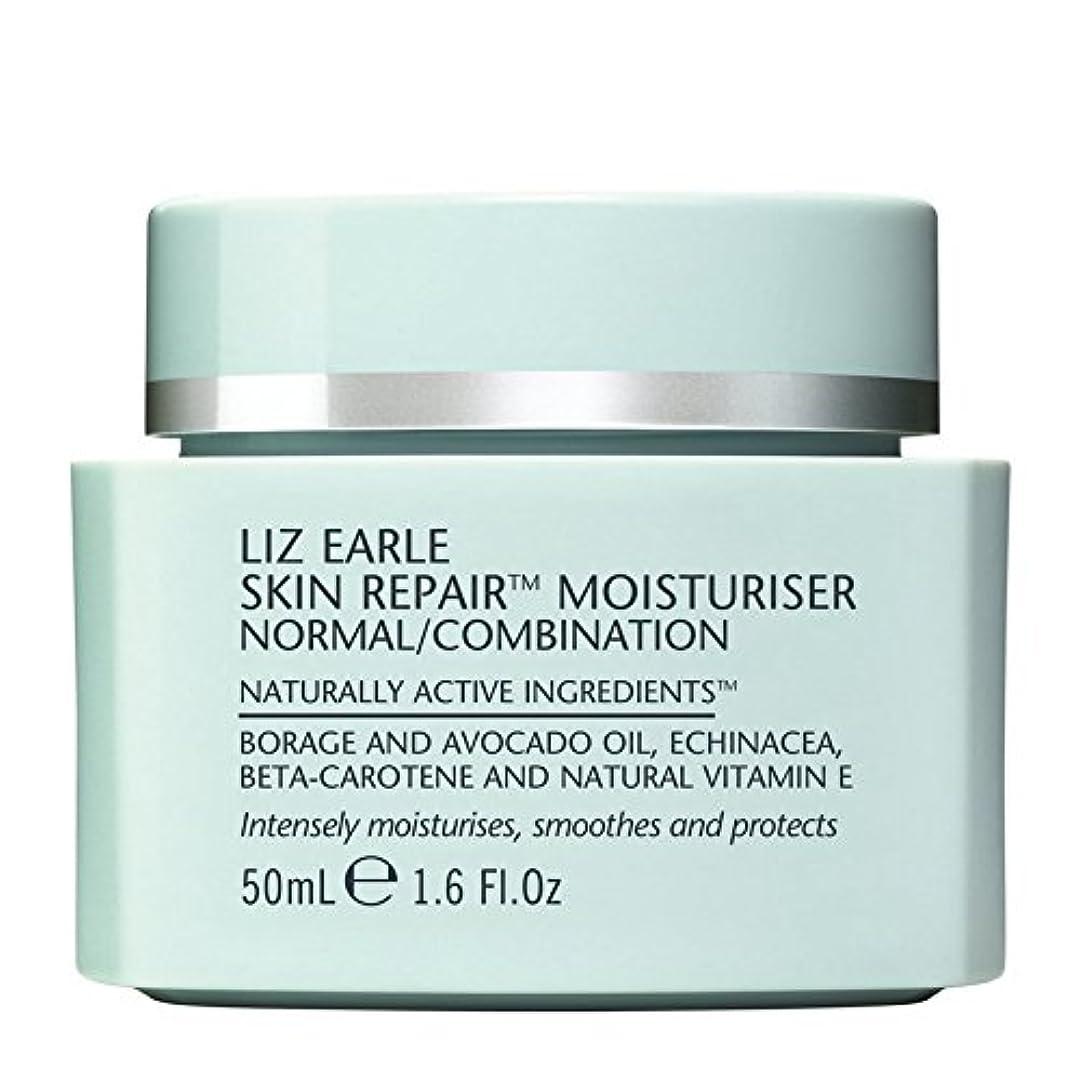 振り返る淡い療法Liz Earle Skin Repair Moisturiser Normal/Combination 50ml (Pack of 6) - リズアールスキンリペアモイスチャライザーノーマル/コンビネーション50ミリリットル x6 [並行輸入品]