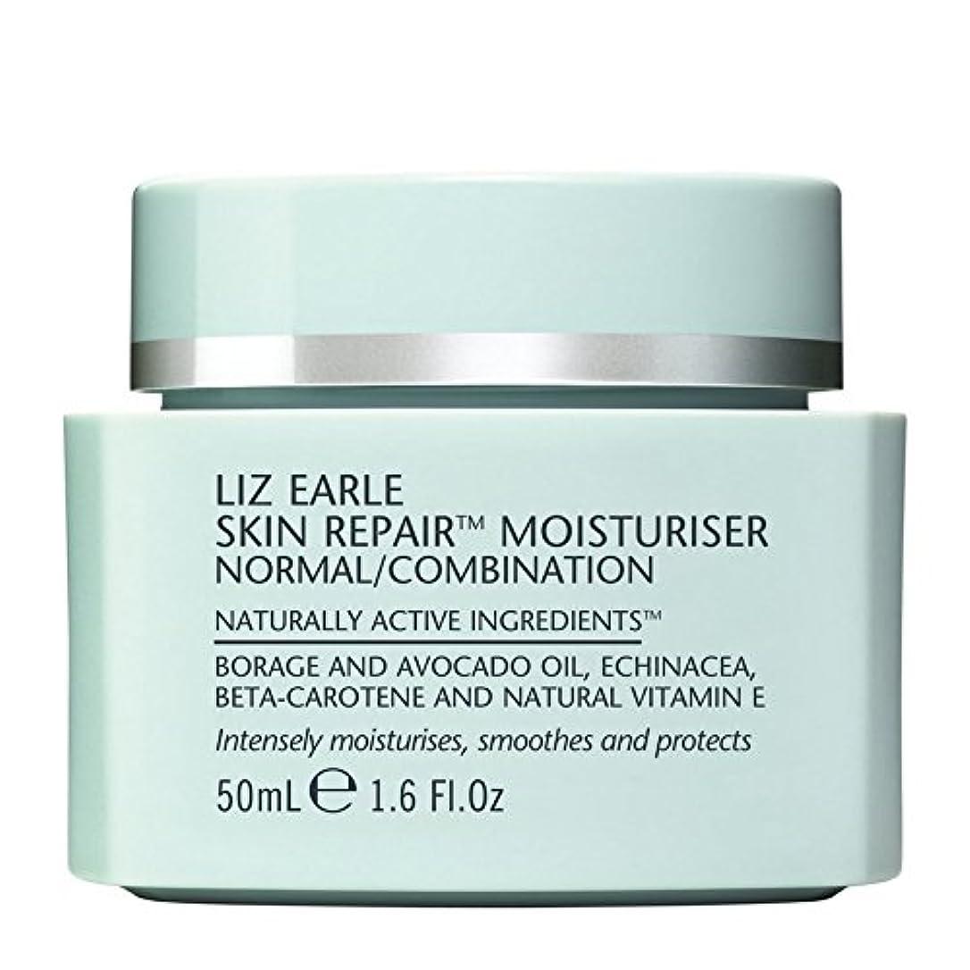 原子委託配分リズアールスキンリペアモイスチャライザーノーマル/コンビネーション50ミリリットル x2 - Liz Earle Skin Repair Moisturiser Normal/Combination 50ml (Pack of 2) [並行輸入品]