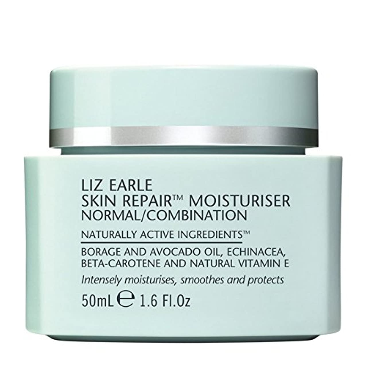 アレルギー贈り物物思いにふけるリズアールスキンリペアモイスチャライザーノーマル/コンビネーション50ミリリットル x2 - Liz Earle Skin Repair Moisturiser Normal/Combination 50ml (Pack of 2) [並行輸入品]
