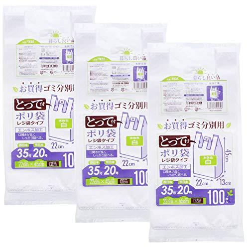 ハウスホールドジャパン レジ袋 とって付 ゴミ分別用ポリ袋 100枚入 3個パック 白 約22×45×マチ13cm TR35-3