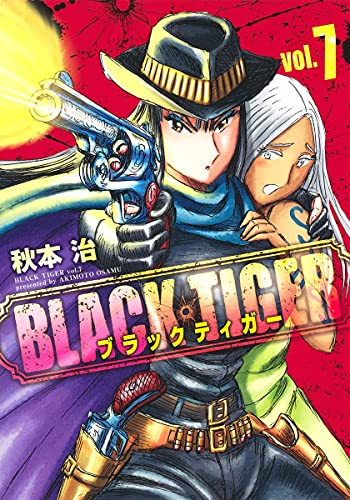 BLACK TIGER ブラックティガー 7 _0