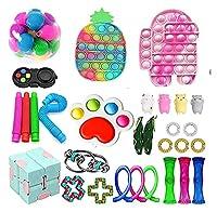 ストレスリリーフフィジットのおもちゃパック、フィジットのおもちゃセット安い、感覚のフィジットのおもちゃパックプッシュポップバブルシンプルなディンプル、プッシュポップバブル感覚玩具 (Color : C-fidget Pack)