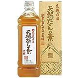 天皇献上の栄誉を賜る 日田醤油の天然だしの素 900ml / 北海道産真昆布だしに四国の宗田鰹を合わせた深いコク