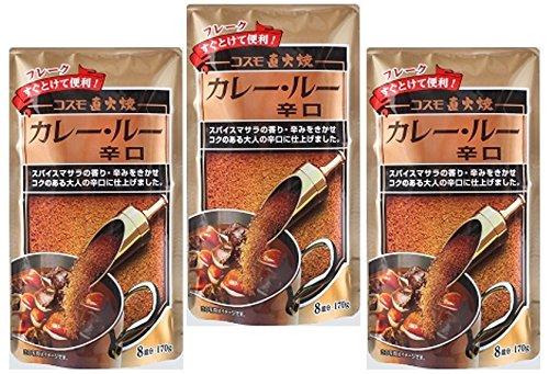 コスモ直火焼 カレールー 辛口 170g×3袋