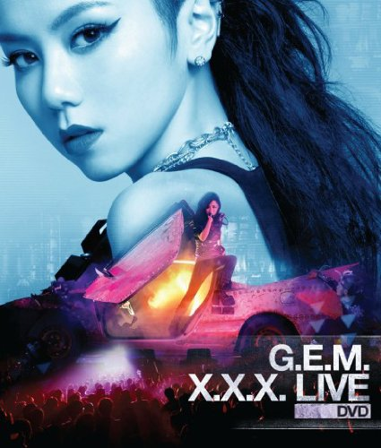 free gem s - 4