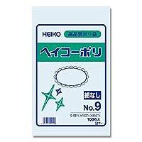 シモジマ HEIKO ヘイコーポリエチレン袋 0.03mm No.9  紐なし 1000枚入 6610901