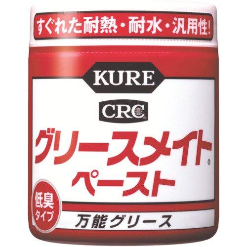 KURE(呉工業) グリースメイトペースト (280g) [ For Mechanical Maintenance ] 万能グリース [ 工具箱の必需品 ] [ KURE ] [ 品番 ] 1159